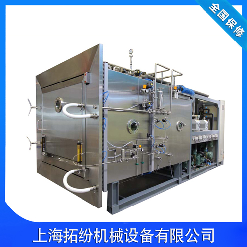 Silicone oil freeze drying machine