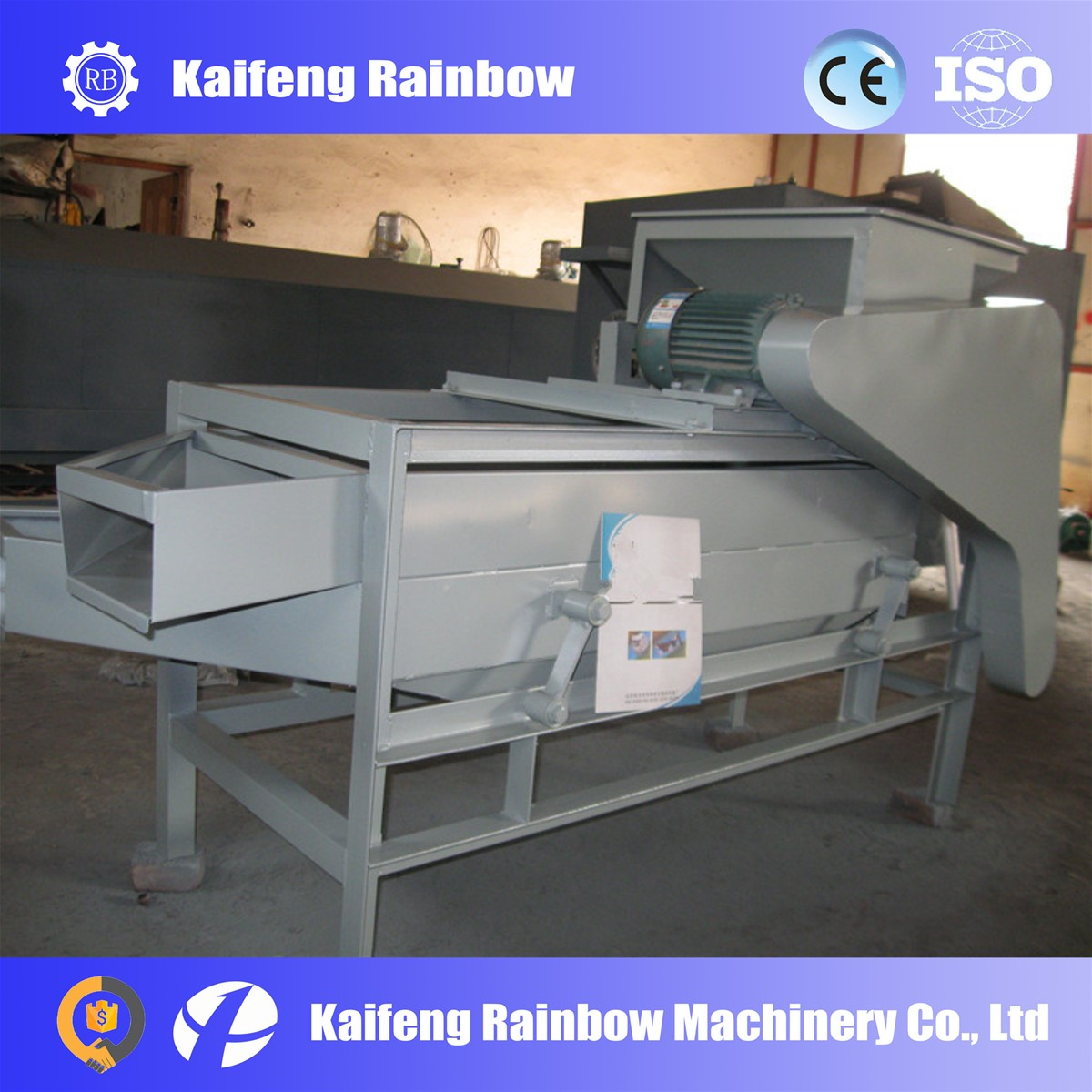 hot sale large capacity almond peeling machine for industry