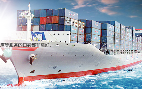 Professional FCL/LCL shipping agency from China to Korea