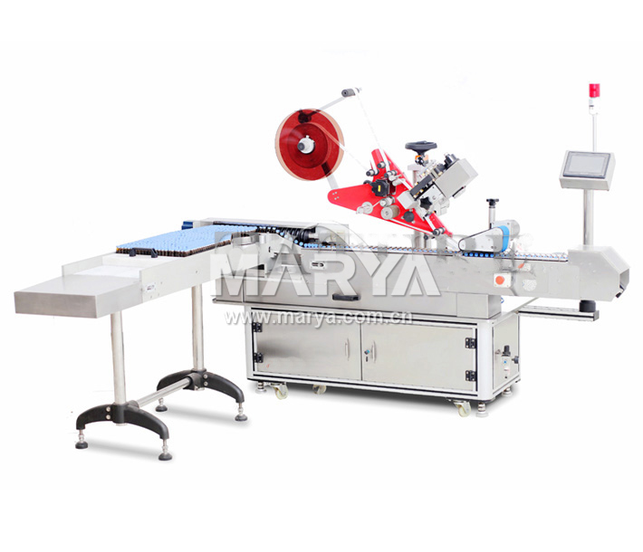 Vertical feeding horizontal Wrap-round labeling Machine