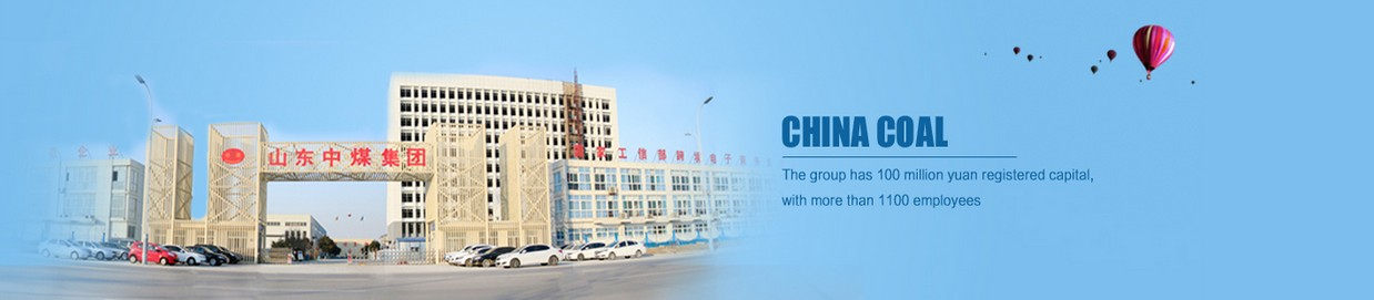 Shandong China Coal Mining & Industrial Group Co., Ltd.