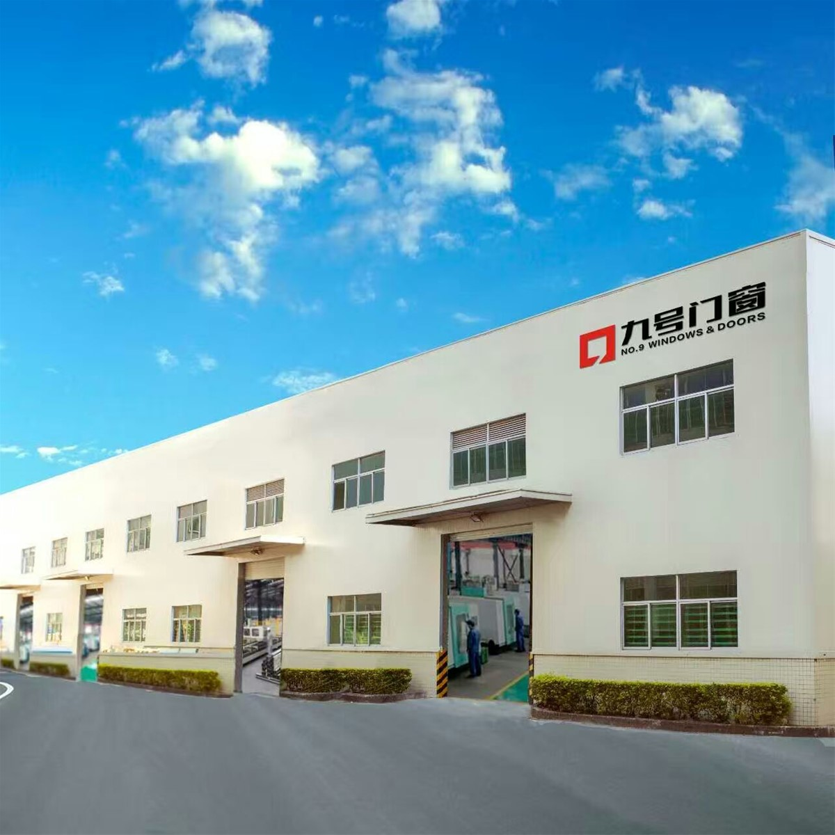 Shenzhen Hongtai Doors & Windows Co., Ltd.