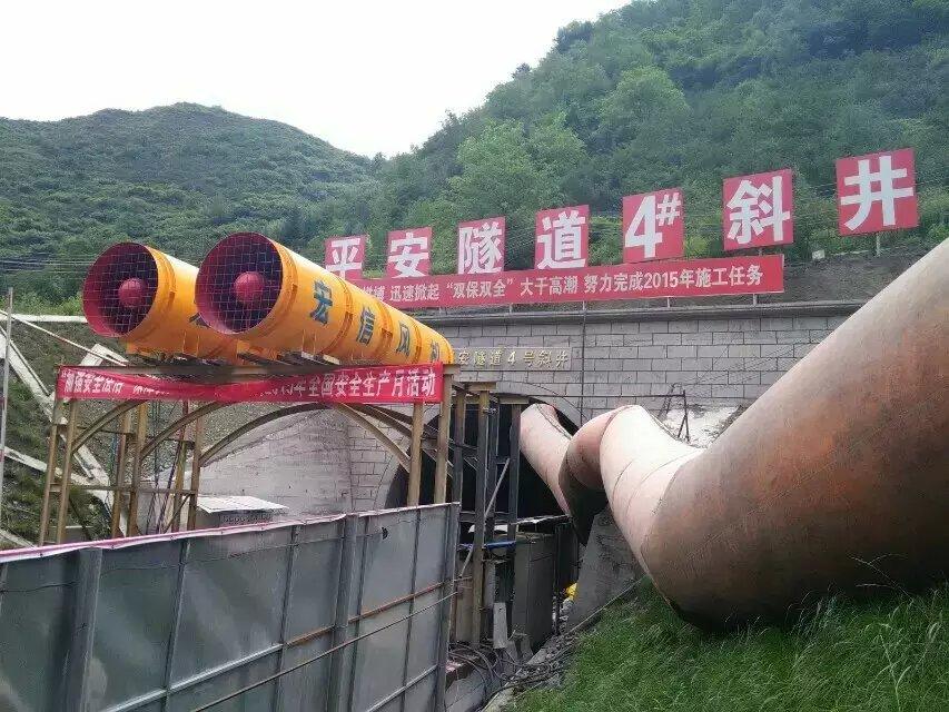 tunnel fan /jet fan /tunnel ventilation fan