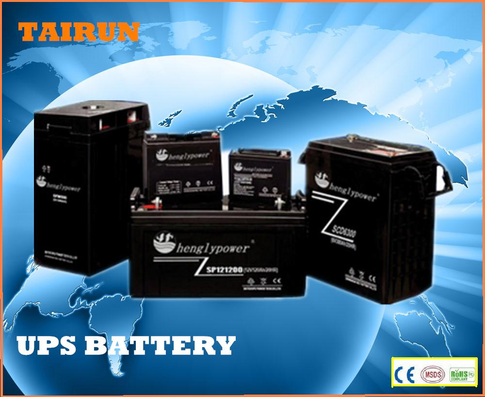 long service life 12v 7.5ah ups battery with CE ROHS certificate
