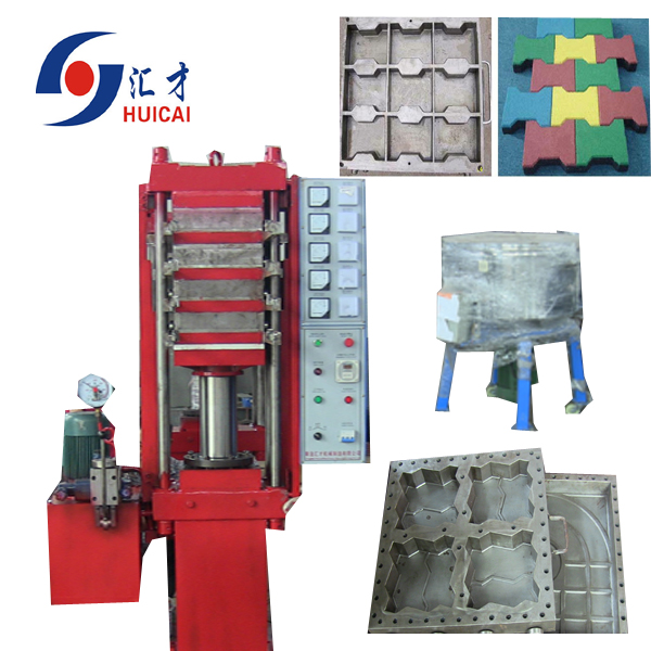 Good quality rubber floor tile making machine / Rubber hydraulic tile vulcanizing press