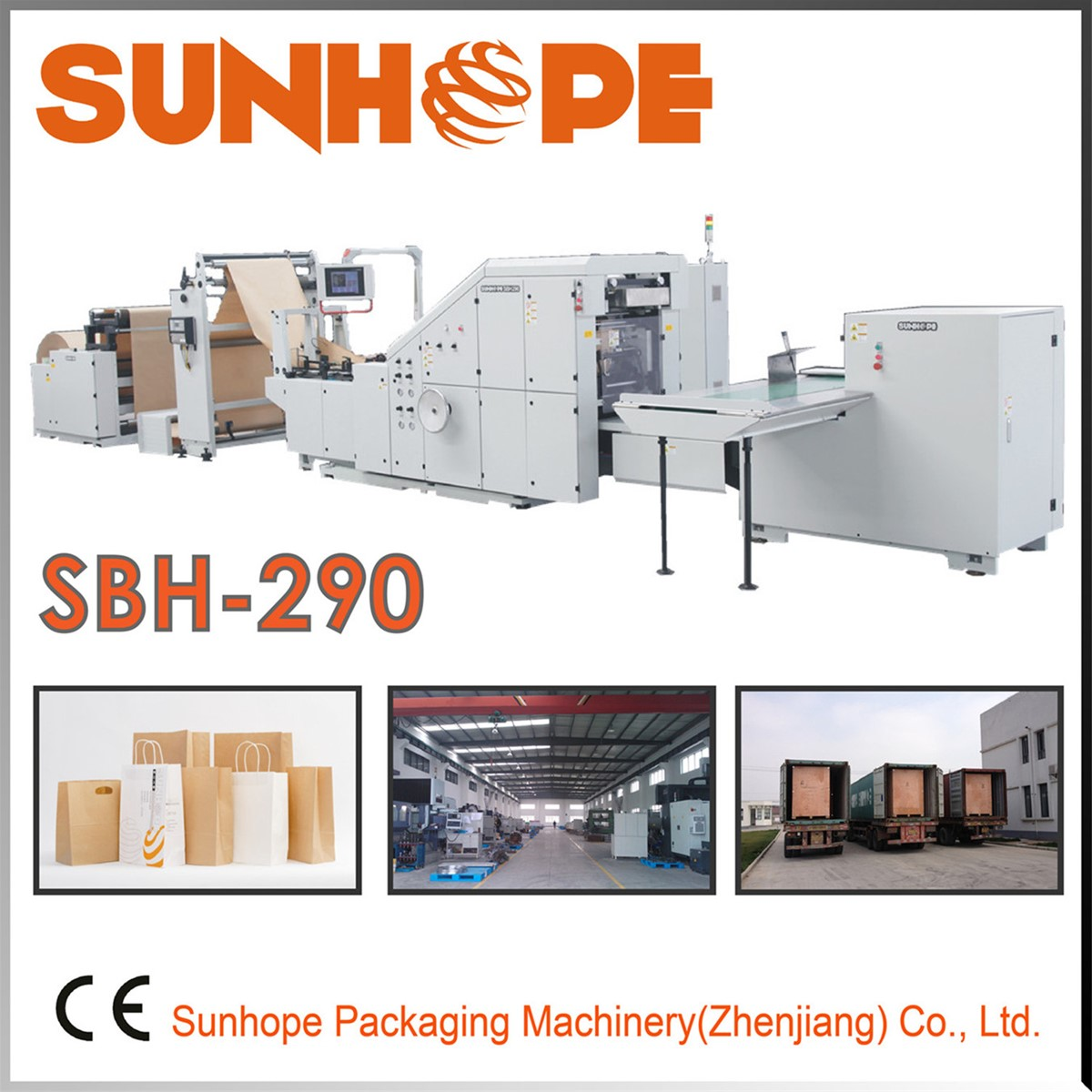 Sbh290 Block Bottom Kraft Paper Bag Machine