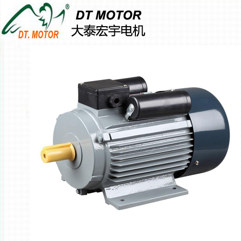 YCL series single phase induction motor