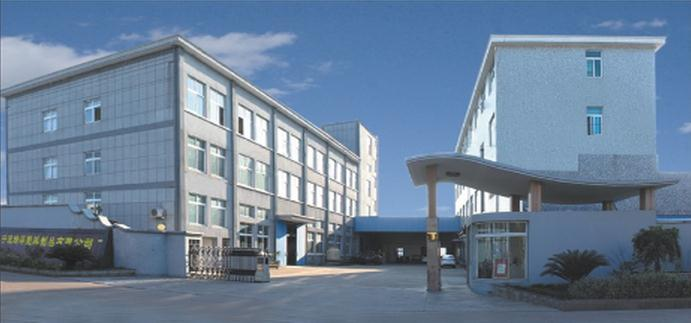 Ningbo Ruixiang Plastics Co., Ltd.