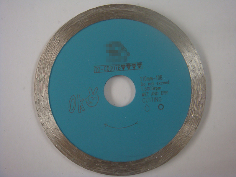 Diamond Continuous  Rim Circular Saw Blade for concrete