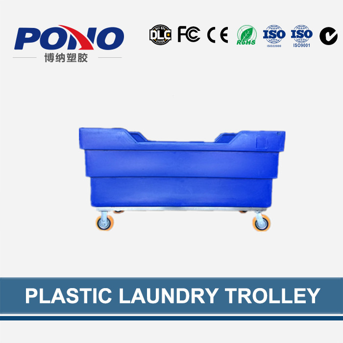 Factory directly supply plastic laundry trolleyfor cloth storage with higher quality and lower price