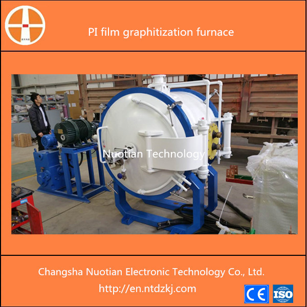 High performance and stable quality induction type and vacuum PI film graphitization furnace