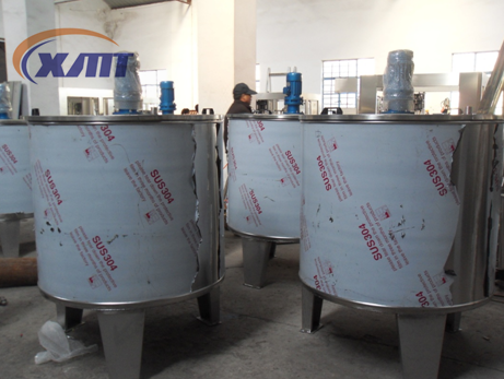 stainless steel mixing tank/syrup melting pot/beverage mixer/mixing machine