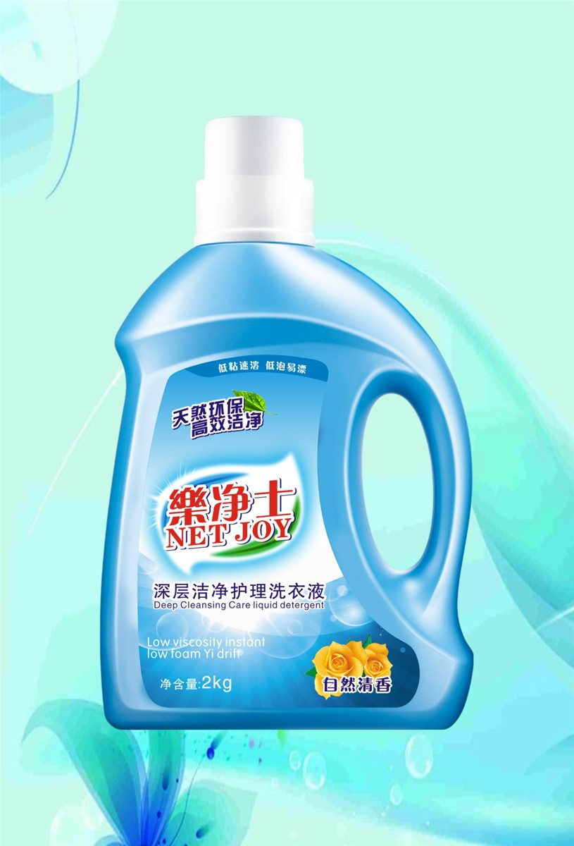disposable frangrance liquid washing detergent