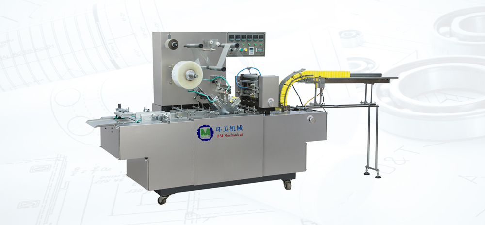 HM100B film over wrapping packing forming machine equipment