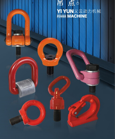 Swivel eye bolts and swivel lifting ring is screw eye lifting point for rigging product