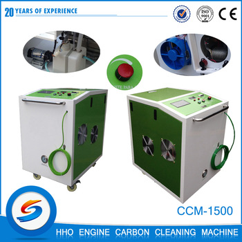 Brown Gas Generator, Car Engine Cleaning Machine CCM-1500