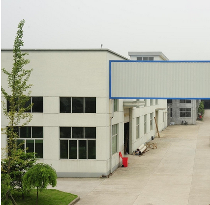 Dongguan Morning Industry Co., Ltd.