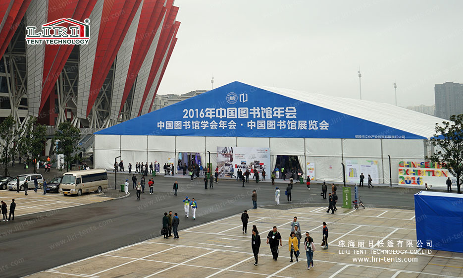 Large Customized Made Aluminum PVC Tent Structure for Event