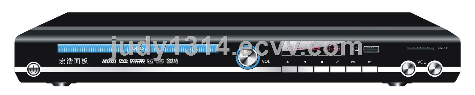 EVD,DVD,VCD,CD,Mp3,Mp4 Home DVD Player with USB