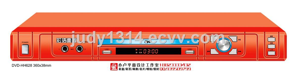 DVD MIDI KARAOKE PLAYER