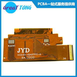 flexible printed circuit fpc for lcd golden finger fpc from china