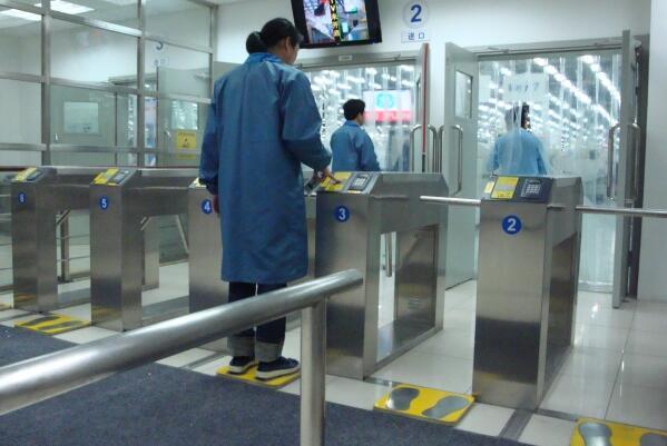 Esd Fingerprint Access Control Flap Turnstile Gate