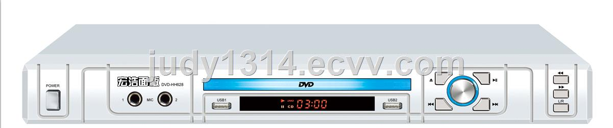 New Hot Selling Home DVD Player 5.1 Audio Output