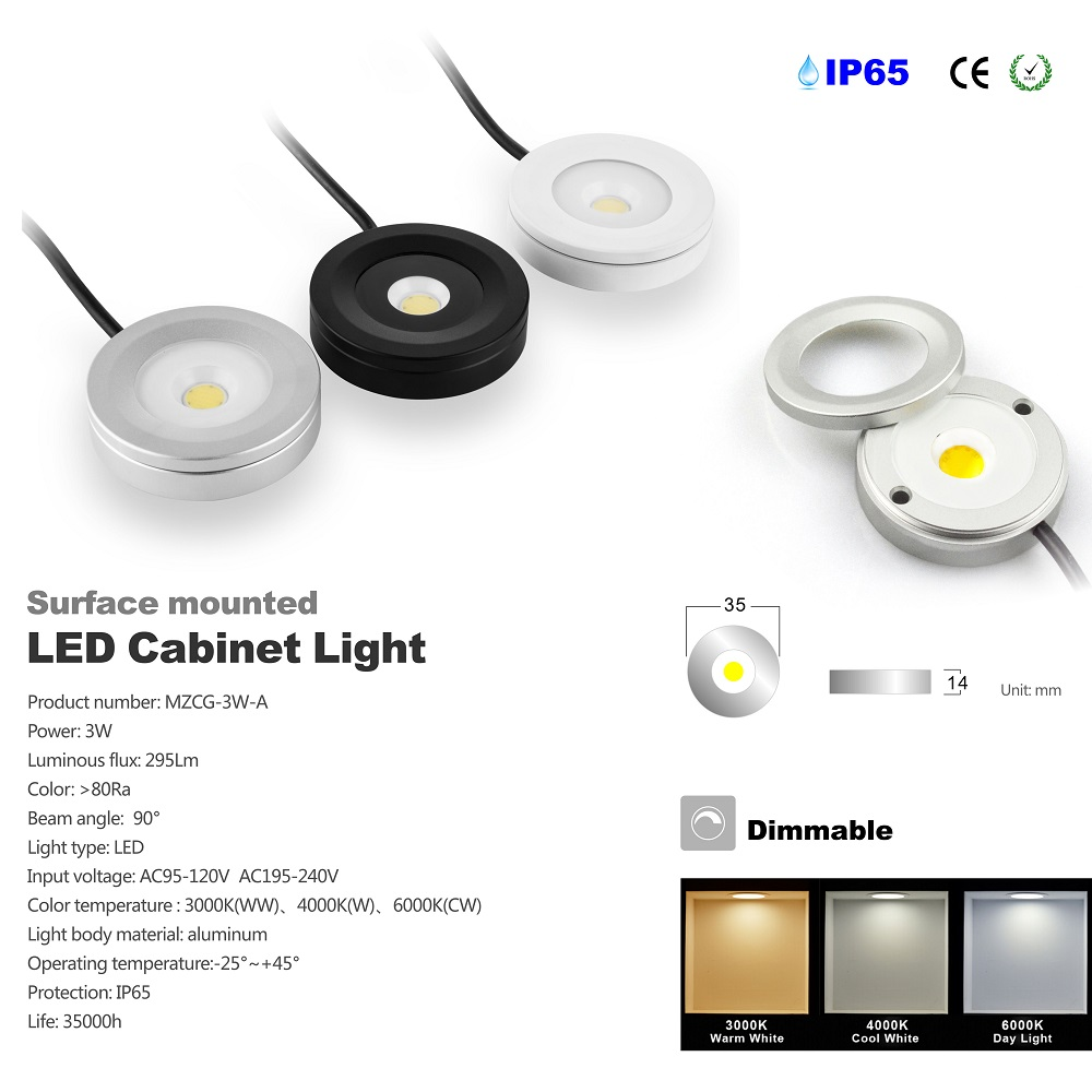 Surface Mounted 3W Mini LED Cabinet Light Dimmable