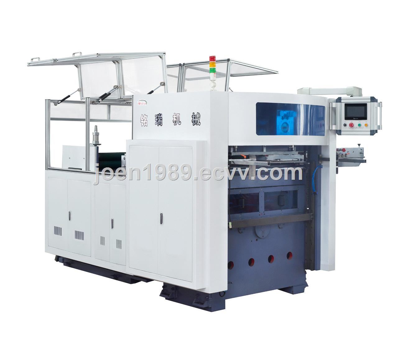 Full automatic roll paper cup wall die cutting machine MR930A
