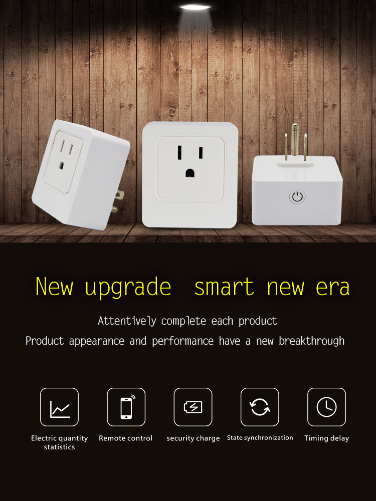 Wifi Smart Socket Outlet US Plug