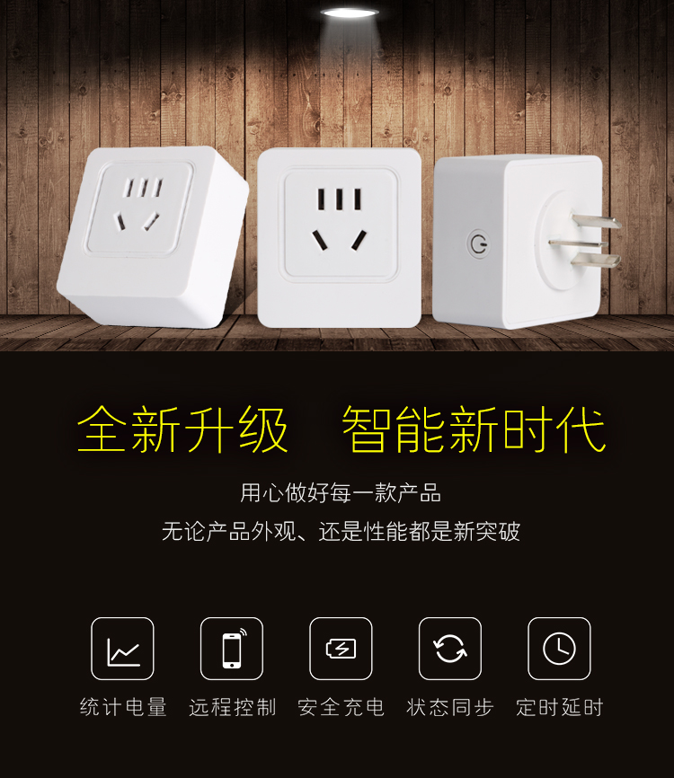 WiFi Smart Wireless Remote Control Electrical Outlet Switch AU Plug