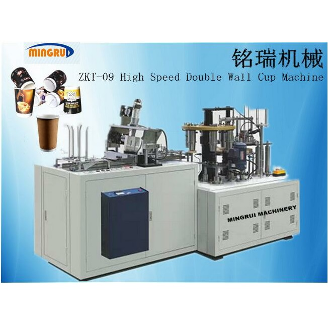 Good Quality PE Coated Paper Cup Making Machine MB-S12