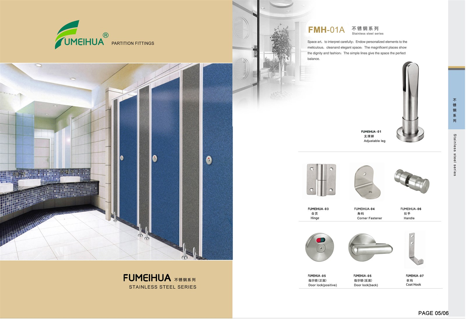 Decorative Waterproof Bathroom Phenolic Resin Shower Toilet Cabin ...