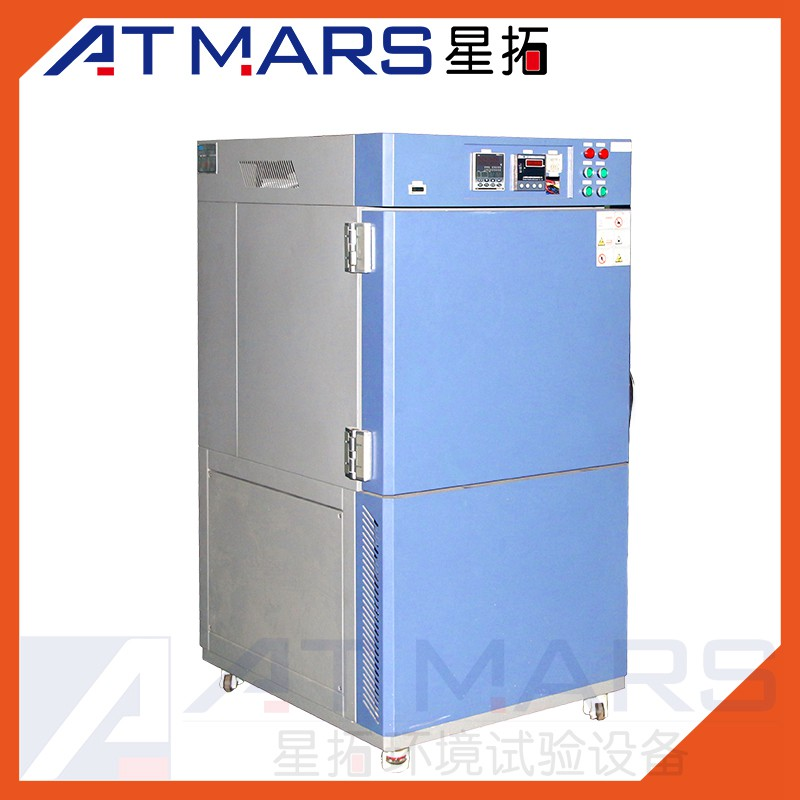 ATMARS Laboratory Ultimate Vacuum Drying Ovens for Sale