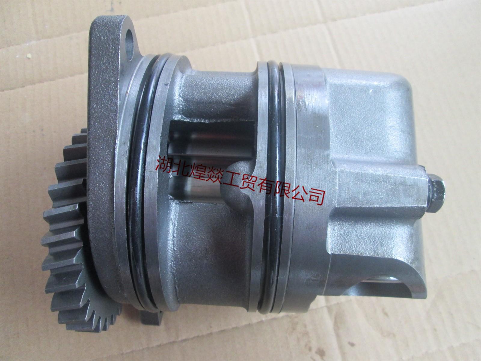 Cummins Engine Oil Pump Cover