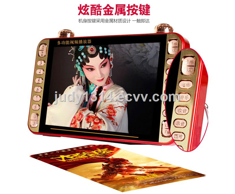 Portable Digital Kids MP4 Multimedia Player, USB MP4 Video Player