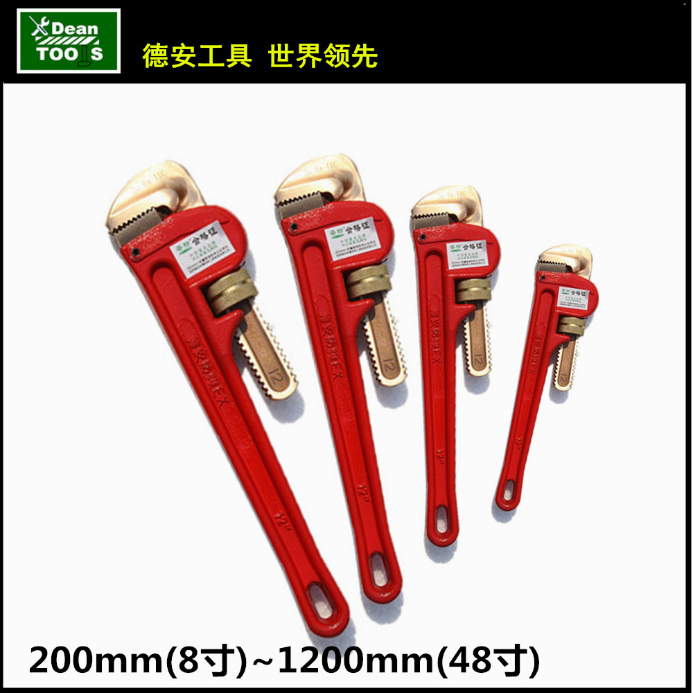 non sparking pipe wrench