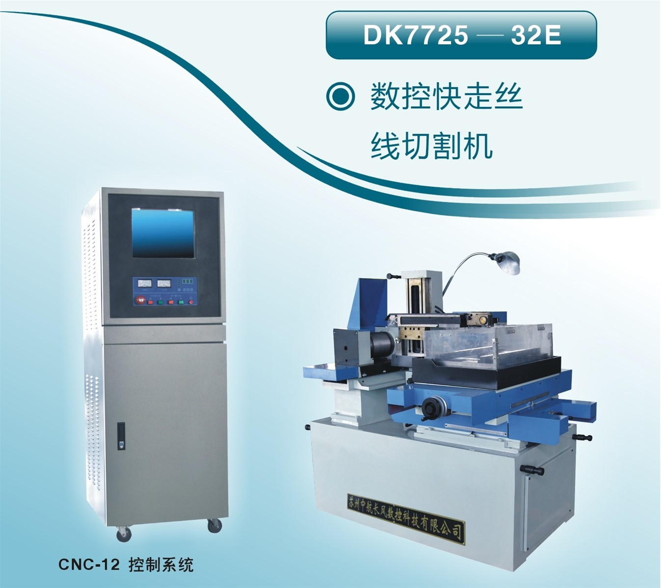 CNC Edm Wire Cutting Machine DK7725E purchasing, souring agent ...