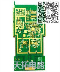 Polyimide Material High Temperature Resistant Circuit Board