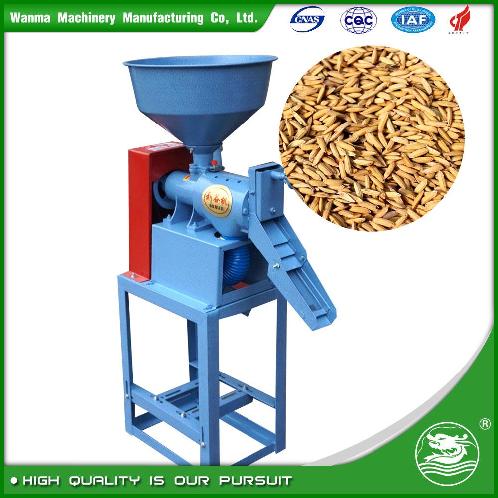WANMA Home Mini Use Rice Milling Machine from China ...