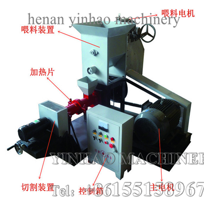 Yinhao extruder type fish feed machine for sale