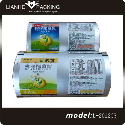 Aluminum Foil Packing Pouch for Pesticide Granules