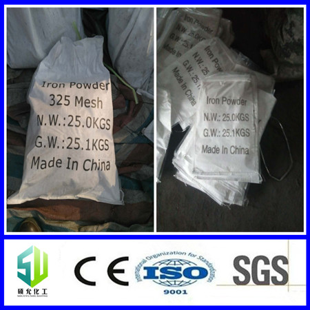 Reduced Iron Powder Iron Powder