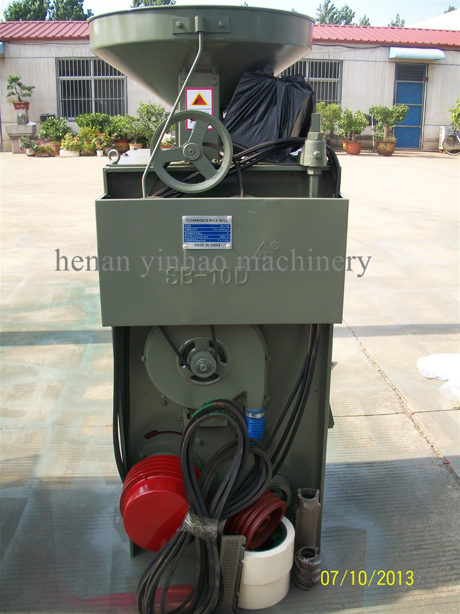 Yinhao Brand New Type Rice Milling Machine/Rice Mill for Sale