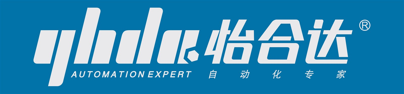Dongguan Yiheda Automation Tech Co., Ltd.
