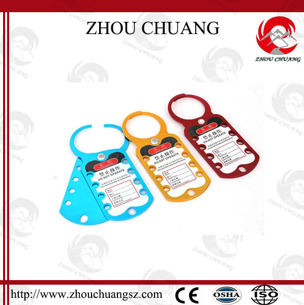 Eighthole multifuction aluminum lockout hasp with customzied colours