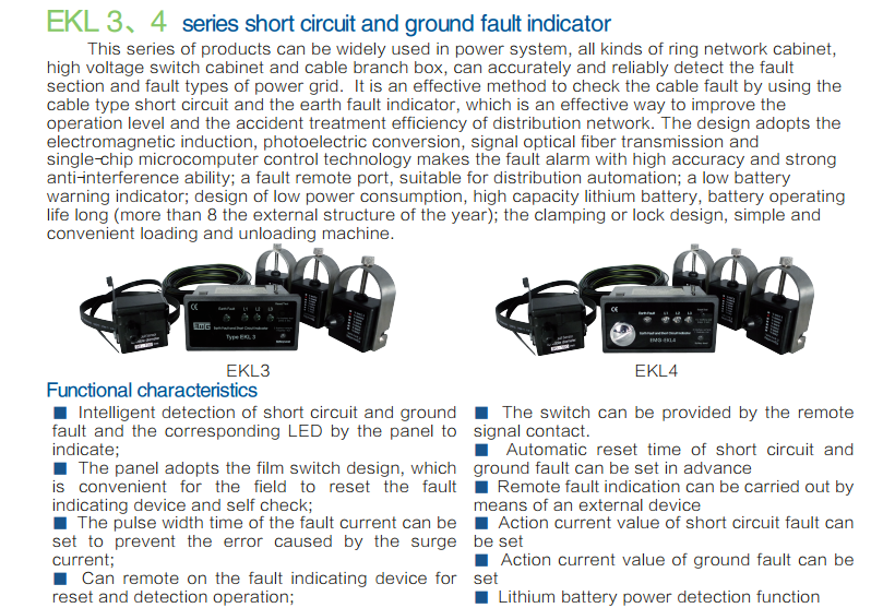 Directional ShortCircuit and Directional Earth Fault Indicator