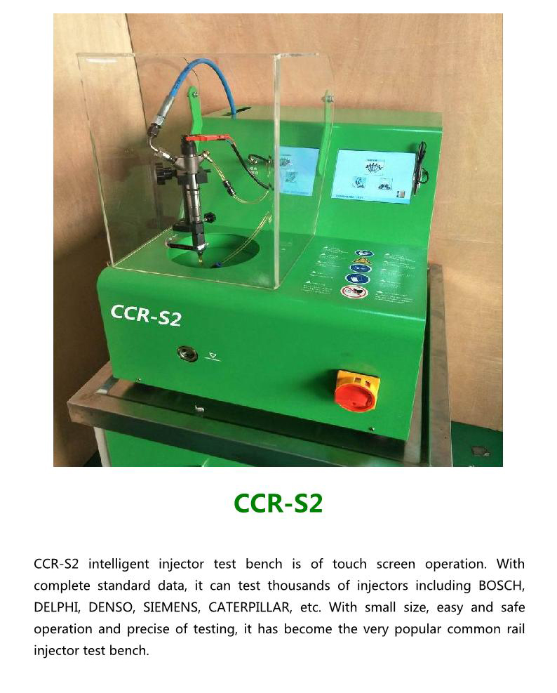 CE Standard Common Rail Injector Test Bench