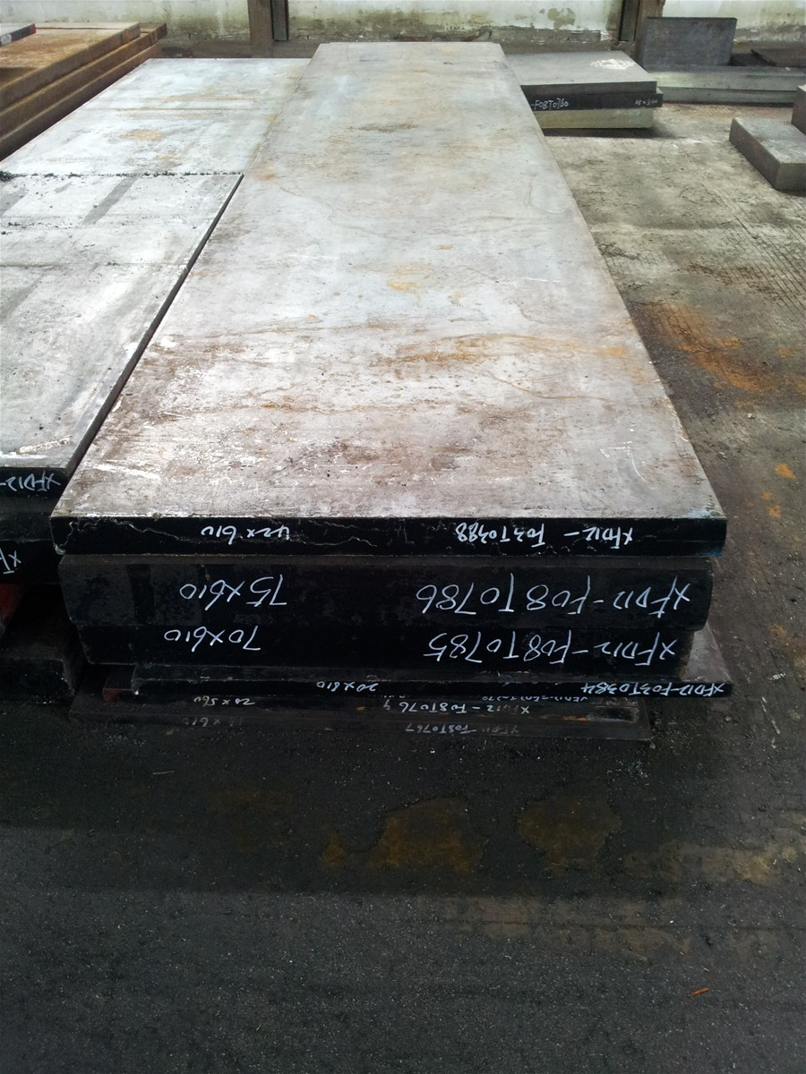wear resisting toughness chrome steel alloy steel