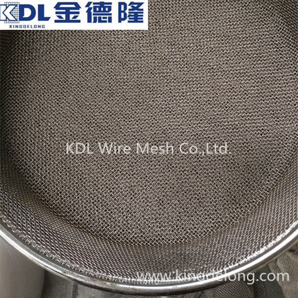 KDL Stainless Steel Filter Mesh
